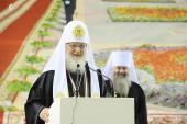 Святейший Патриарх Кирилл возглавил торжественный акт, посвященный 20-летию образования Саранской епархии
