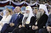 Первосвятительское слово на торжественном акте, посвященном 20-летию образования Саранской епархии