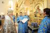 Первосвятительский визит в Мордовию. Чин великого освящения храма в честь Казанской иконы Божией Матери г. Саранска. Божественная литургия