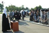 Святейший Патриарх Кирилл: Мы надеемся, что Русская и Грузинская Православные Церкви помогут преодолеть трудности в межгосударственных отношениях двух стран