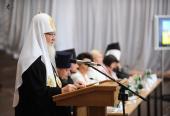 Святейший Патриарх Кирилл принял участие в церемонии открытия Международного форума «Православные женщины: единение, служение, любовь»