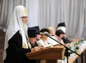Слово Святейшего Патриарха Кирилла на церемонии открытия Международного форума «Православные женщины: единение, служение, любовь»