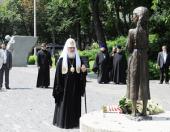 Предстоятель Русской Церкви почтил память воинов Великой Отечественной войны и жертв массового голода 1930-х годов