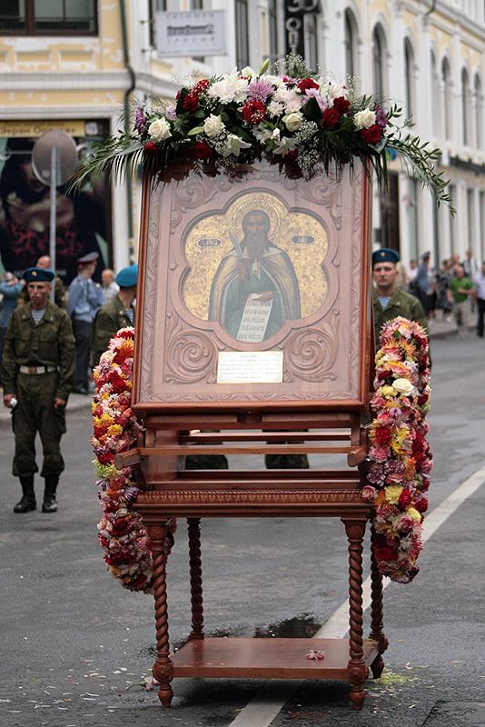 http://p2.patriarchia.ru/2011/08/02/1234061399/2IMG_8960.jpg