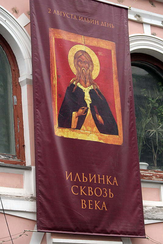 http://p2.patriarchia.ru/2011/08/02/1234061487/2IMG_8314.jpg