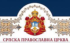 http://p2.patriarchia.ru/2011/08/06/1234063716/1.jpg