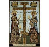 В Москве возрождается традиция поклонения Кийскому кресту