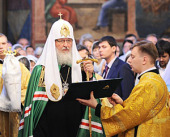 Слово Святейшего Патриарха Кирилла при вручении архиерейского жезла Преосвященному Игнатию, епископу Шахтинскому и Миллеровскому