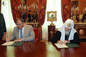 Соглашение о сотрудничестве между Русской Православной Церковью и Федеральной таможенной службой России