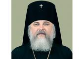 Патриаршее поздравление архиепископу Истринскому Арсению с 25-летием иерейской хиротонии