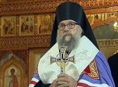 Епископ Нижнетагильский и Серовский Иннокентий прибыл к месту служения