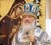 Проповедь Святейшего Патриарха Кирилла за Божественной литургией в храме в честь святых равноапостольных Константина и Елены г. Абакана