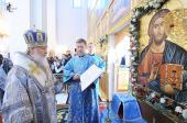 Предстоятель Русской Церкви совершил освящение храма в честь свв. равноапп. Константина и Елены в Абакане и Божественную литургию в новоосвященном храме