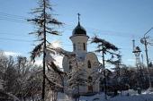 Возрождение церковной жизни в Магаданской епархии