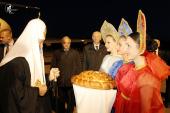 Первосвятительский визит в Магаданскую епархию. Прибытие в г. Магадан