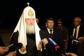 Святейший Патриарх Кирилл: В каком-то смысле Колыма — это один большой антиминс