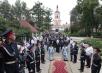 Юбилейные торжества в Донском монастыре