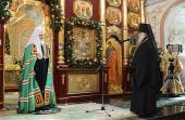 Святейший Патриарх Кирилл посетил Знаменский женский монастырь Иркутска