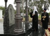 Святейший Патриарх Кирилл освятил памятный знак основателям Иркутска