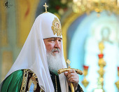 Святейший Патриарх Кирилл: Мы как Церковь находимся лишь в самом начале пути