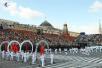 Торжественная церемония, посвященная празднованию Дня города Москвы