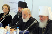В Москве прошла презентация проекта Полного собрания творений святителя Феофана, Затворника Вышенского