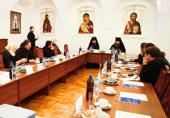 Состоялось очередное заседание комиссии Межсоборного присутствия по вопросам духовного образования и религиозного просвещения