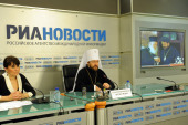 Митрополит Волоколамский Иларион рассказал журналистам о перспективах созыва Всеправославного Собора