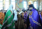 Слово Святейшего Патриарха Кирилла при вручении архиерейского жезла Преосвященному Корнилию (Синяеву), епископу Волгодонскому и Сальскому