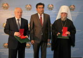 Митрополит Владимир (Иким) награжден памятным знаком к 20-летию Республики Узбекистан