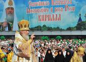 Предстоятель Русской Церкви возглавил служение Божественной литургии на Театральной площади г. Луганска