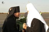 Предстоятель Русской Церкви прибыл в Белгород