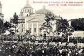Архиепископ Белгородский Иоанн: На празднование 100-летия канонизации святителя Иоасафа мы ожидаем тысячи паломников со всей России