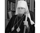 Преставился ко Господу старейший иерарх Русской Православной Церкви митрополит Харьковский и Богодуховский Никодим
