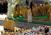 http://p2.patriarchia.ru/2011/09/17/1234095948/2VSN0603.JPG