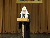Выступление Святейшего Патриарха Кирилла на торжественном вечере, посвященном 100-летию канонизации святителя Иоасафа Белгородского