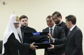 Святейшему Патриарху Кириллу присуждена степень почетного доктора Воронежского государственного университета