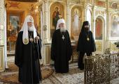 Святейший Патриарх Кирилл посетил Алексиево-Акатов женский монастырь