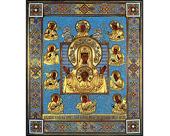 В столицу Казахстана принесена Курская-Коренная икона Божией Матери «Знамение»