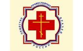 Патриаршее приветствие участникам III Всероссийского съезда православных врачей