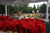 Евхаристическая чаша на соборной Литургии