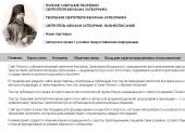 На сайте Полного собрания творений святителя Феофана Затворника размещены тексты подготовленных к изданию первых томов
