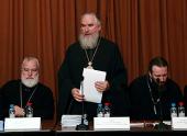 Состоялось открытое заседание Научно-редакционного совета по изданию Полного собрания творений святителя Феофана Затворника