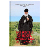 В Издательстве Московской Патриархии вышла в свет книга проповедей Святейшего Патриарха Кирилла на молдавском языке