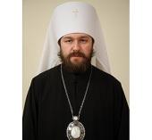 Митрополит Волоколамский Иларион возглавил Синодальную библейско-богословскую комиссию