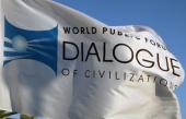 Представители Русской Православной Церкви принимают участие в проходящей на Родосе IX сессии мирового форума «Диалог цивилизаций»