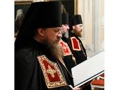 Слово архимандрита Иоанна (Павлихина) при наречении во епископа Магаданского и Синегорского