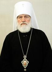 Павел, митрополит Минский и Заславский, Патриарший экзарх всея Беларуси (Пономарев Георгий Васильевич)
