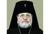 Патриаршее поздравление архиепископу Клинскому Лонгину с 30-летием архиерейской хиротонии