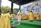 Предстоятель Русской Церкви возглавил служение Божественной литургии на центральной площади Кишинева